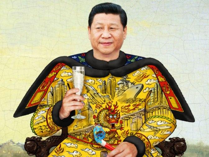 A Xi Dynasty?